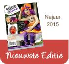 Editie 51, najaar 2015