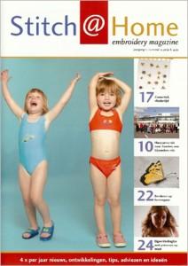 voorpagina nr 2 zomer 2003